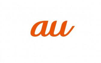 20120117-au_new_logo