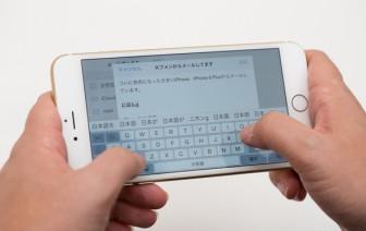 wpid-og_iphone6_nobi_028.jpg