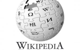 wikipedia8