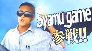 Syamu